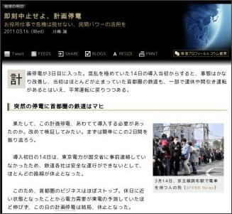 http://jbpress.ismedia.jp/articles/-/5657
