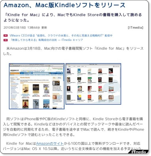 http://plusd.itmedia.co.jp/enterprise/articles/1003/18/news039.html
