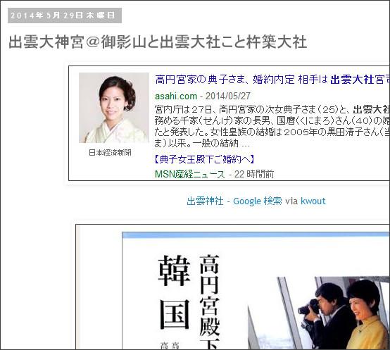 http://tokumei10.blogspot.com/2014/05/blog-post_9734.html