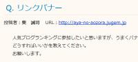https://secure.jugem.jp/support/bbs/alldis.php?id=6241