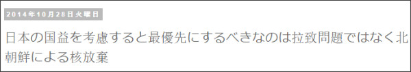 http://tokumei10.blogspot.com/2014/10/blog-post_718.html