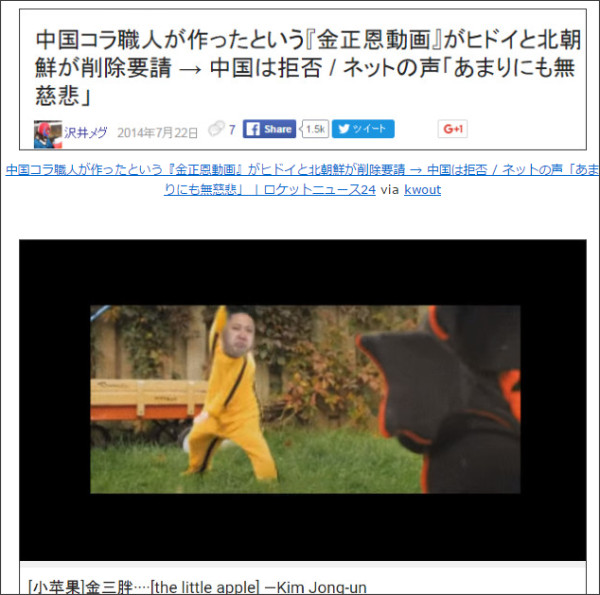 http://blog.livedoor.jp/kimuchiudon/archives/1047571985.html