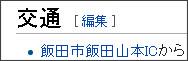 https://ja.wikipedia.org/wiki/%E6%BA%80%E8%92%99%E9%96%8B%E6%8B%93%E5%B9%B3%E5%92%8C%E8%A8%98%E5%BF%B5%E9%A4%A8