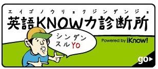 http://www.iknow.co.jp/landing/ameba1