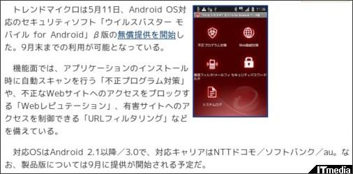 http://plusd.itmedia.co.jp/pcuser/articles/1105/11/news045.html