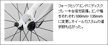 http://www.dahon.jp/2015/product/Horize/index.html