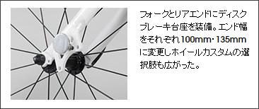 自転車の 自転車 ディスクブレーキ 台座 溶接 : 2015モデル Dahon Horize(ダホン ホ ...