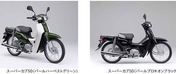 http://www.honda.co.jp/news/2012/2120517-cub.html