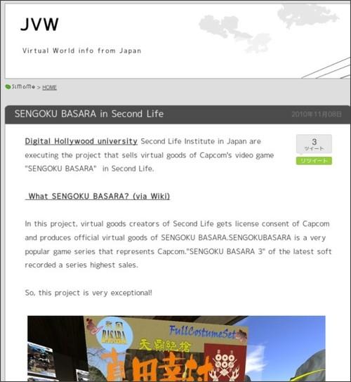 http://jvw.slmame.com/