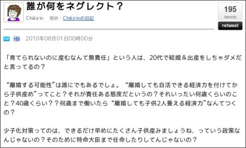 http://news.livedoor.com/article/detail/4920690/?p=2