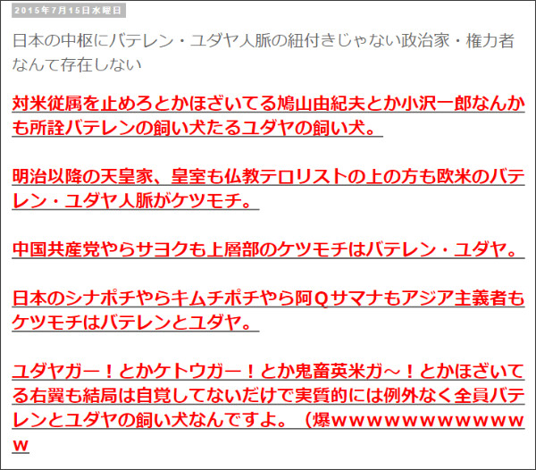 http://tokumei10.blogspot.com/2015/07/blog-post_379.html