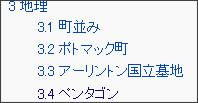 http://ja.wikipedia.org/wiki/%E3%82%A2%E3%83%BC%E3%83%AA%E3%83%B3%E3%83%88%E3%83%B3%E9%83%A1_(%E3%83%90%E3%83%BC%E3%82%B8%E3%83%8B%E3%82%A2%E5%B7%9E)#.E3.83.9A.E3.83.B3.E3.82.BF.E3.82.B4.E3.83.B3