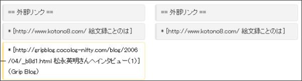 http://ja.wikipedia.org/w/index.php?title=%E6%9D%BE%E6%B0%B8%E8%8B%B1%E6%98%8E&diff=42803074&oldid=42473907