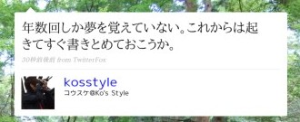 http://twitter.com/kosstyle/status/1146345032