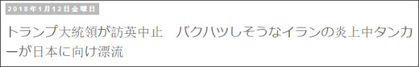 http://tokumei10.blogspot.com/2018/01/blog-post_65.html