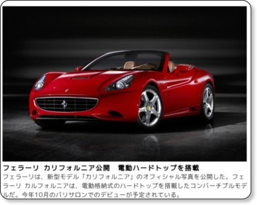 http://www.autobytel-japan.com/news/index.php?itemid=2411