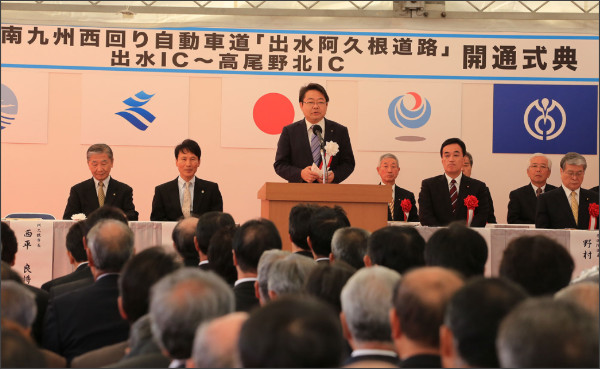 http://www.city.akune.kagoshima.jp/shisei/mayor/katsudohokoku/2911.html