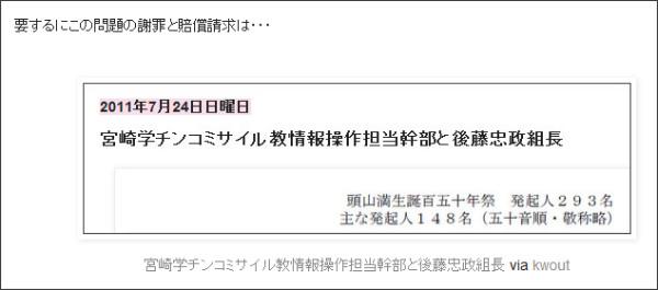 http://tokumei10.blogspot.com/2011/07/blog-post_6876.html?showComment=1311623360766