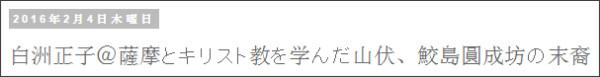 http://tokumei10.blogspot.com/2016/02/blog-post_49.html