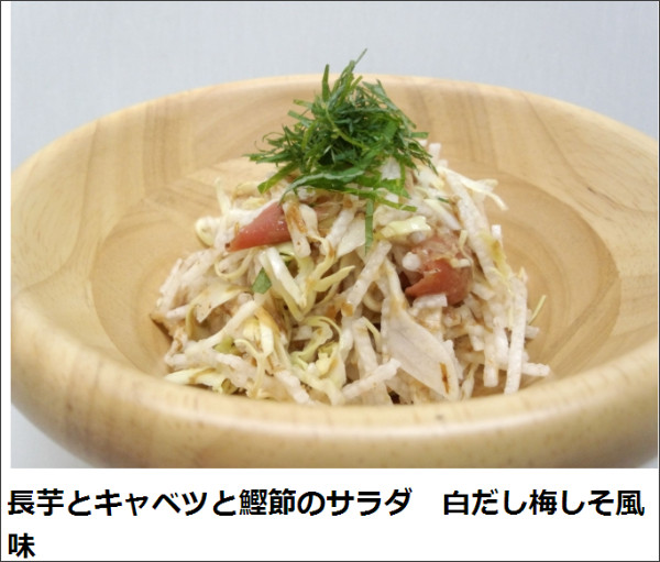 http://www.chefgohan.com/card/detail/1204/