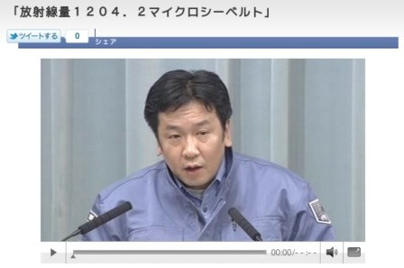 http://news.tbs.co.jp/20110313/newseye/tbs_newseye4672378.html