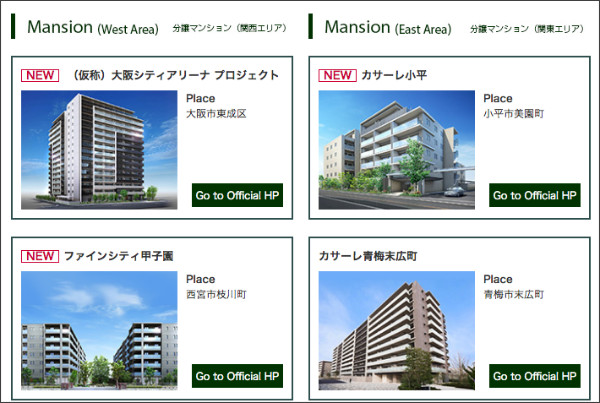 http://www.artplanning.co.jp/casare/mansion.html