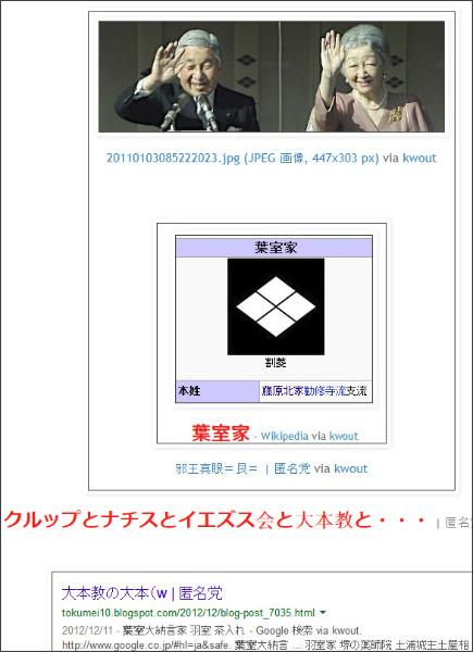 http://tokumei10.blogspot.com/2014/08/blog-post_141.html