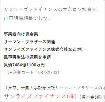http://cosmos.iiblog.jp/article/456341383.html