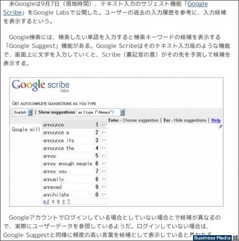 http://bizmakoto.jp/bizid/articles/1009/08/news055.html