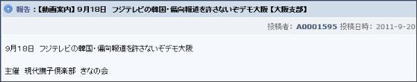 http://www.zaitokukai.info/modules/news/article.php?storyid=535