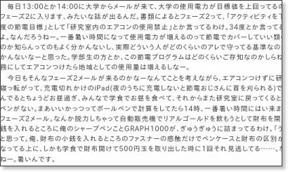 http://d.hatena.ne.jp/cmizuna/20120719/p1