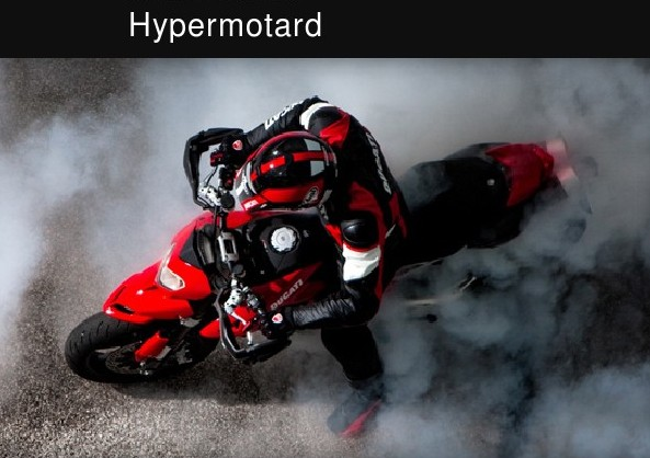 http://www.ducati.co.jp/bikes/hypermotard/20/index.do