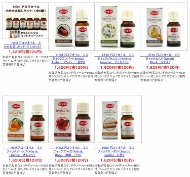 http://shop.aroma-ventvert.com/?mode=cate&cbid=2273459&csid=0&sort=n