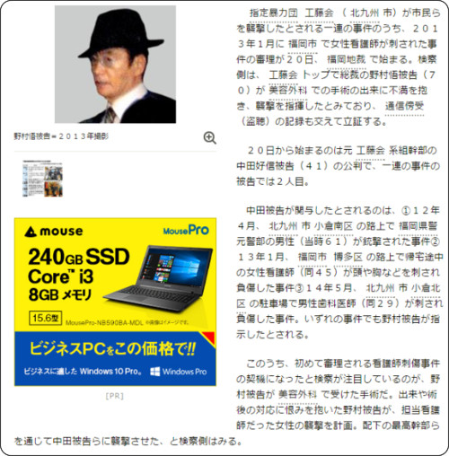 http://www.asahi.com/articles/ASK2G7GC6K2GTIPE041.html
