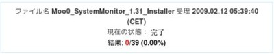 http://www.virustotal.com/jp/analisis/5f7ba2bc456087204d0144e426b977c7