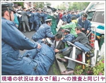 http://killkorea.iza.ne.jp/blog/entry/158978/
