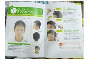 http://midorigaoka.boo-log.com/e52611.html