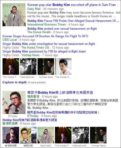 https://www.google.com/search?hl=en&gl=us&tbm=nws&authuser=0&q=Korean&oq=Korean&gs_l=news-cc.3..43j0i3j0l9j43i53.3410.4759.0.5481.6.5.0.1.1.0.130.603.0j5.5.0...0.0...1ac.wXuV9Q5cg_8#hl=en&gl=us&authuser=0&tbm=nws&q=+Bobby+Kim