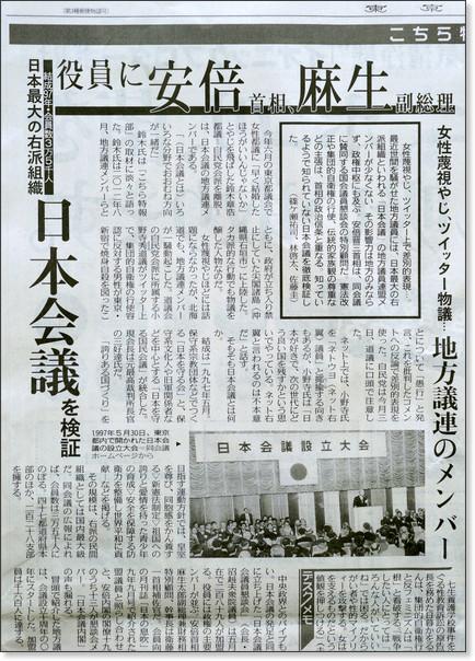 http://blogimg.goo.ne.jp/user_image/5c/af/279efa4362e2500dbf8b0a343916162e.jpg