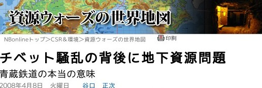 http://business.nikkeibp.co.jp/article/manage/20080403/152118/?P=1