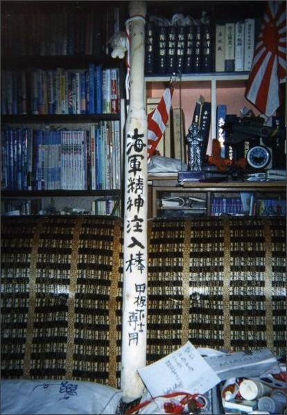 http://aishoren.exblog.jp/4644741/