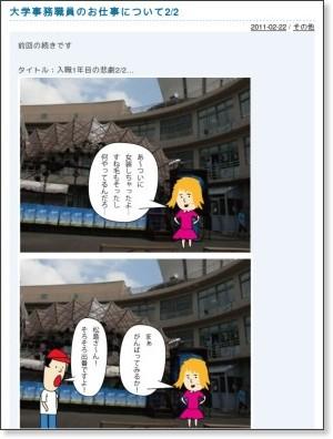 http://blog.goo.ne.jp/tokai-hokkaido/e/6c7166d888abcd4836a538d320f485d8