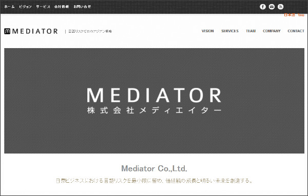 http://www.mediator.co.th/