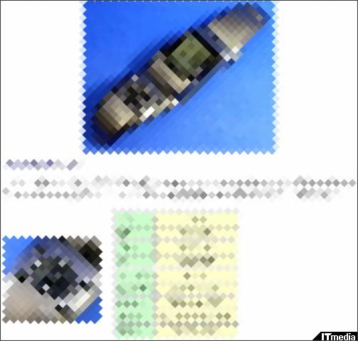 http://www.itmedia.co.jp/mobile/0304/08/n_wristomo.html