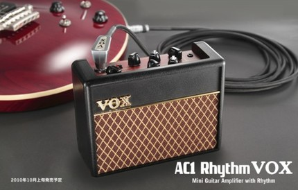 http://www.voxamps.jp/products/AC1RV/index.html