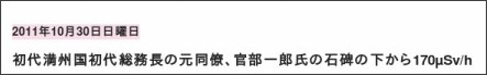 http://tokumei10.blogspot.com/2011/10/170svh.html