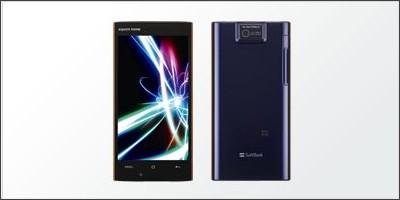 http://live.mb.softbank.jp/mb/smartphone/product/104sh/