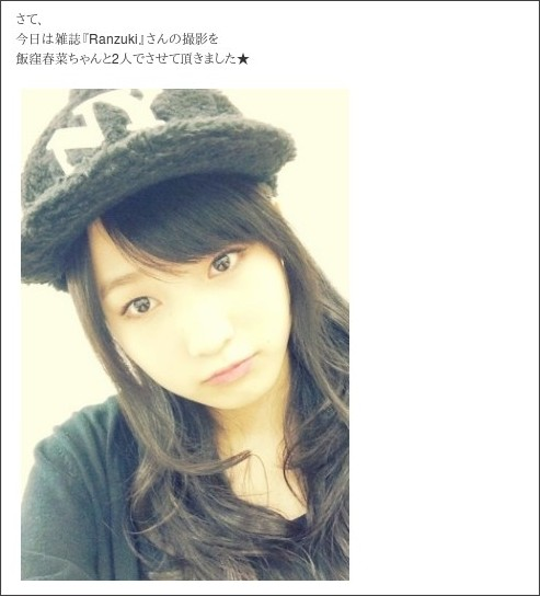 http://ameblo.jp/morningmusume-9ki/entry-11627275827.html