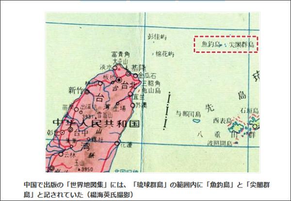 http://sankei.jp.msn.com/world/photos/130228/chn13022808440001-p1.htm