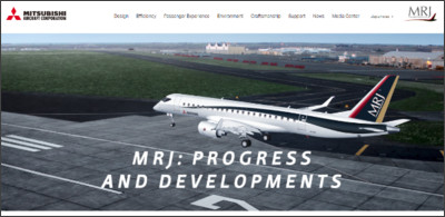 http://progress.flythemrj.com/